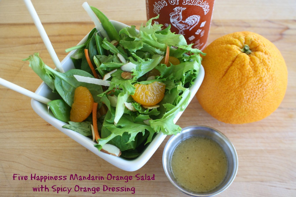 MandarinOrangeSalad